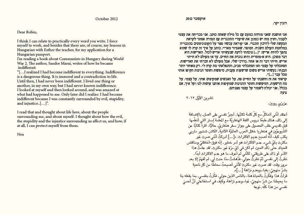 Opening letter of the book