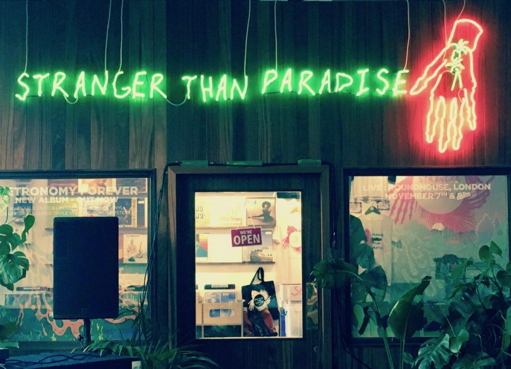 A recordshop in Hackney, London