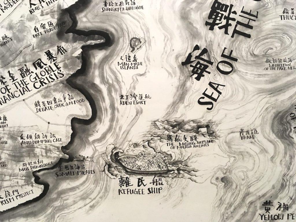 Qui Zhijie (detail9 at Guggheneim